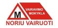 NORIU VAIRUOTI, vairavimo mokykla