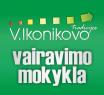 V. Ikonikovo tradicijos vairavimo mokykla (DOVANĖLĖ JUMS, UAB)
